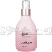 【17go】Jurlique 茱莉蔻 玫瑰活膚露(100ml)
