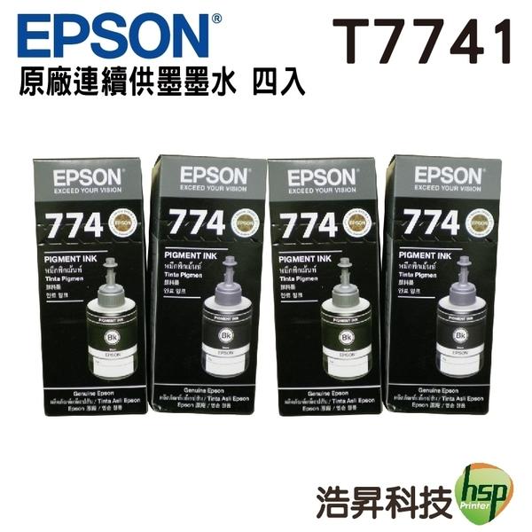 EPSON T7741 黑色四瓶 原廠填充墨水 防水 適用M105 M200 L655 L605 L1455