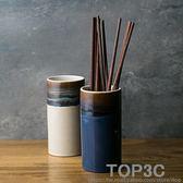 朵頤 創意陶瓷筷子筒圓形瀝水架筷子籠廚房筷子架勺子收納盒家用「Top3c」
