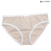 【3條裝】女士內褲純棉低腰蕾絲少女三角褲【聚寶屋】