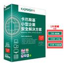 一年版 卡巴斯基 Kaspersky KSOS 小型企業安全解決方案-2台伺服器+15台工作站+15台行動裝置+15組密碼