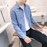 長袖襯衫 格子襯衫男士長袖秋季韓版修身百搭青年襯衣服潮流休閒青少年寸衫-炫科技