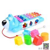 兒童手敲琴玩具八音琴0-1-2-3歲