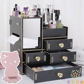 木制質桌面桌上抽屜式化妝品收納盒儲物盒帶鏡子收納箱【奇妙商鋪】