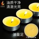 酥油燈 家用蠟燭供佛燈供燈100粒佛教用品【全館免運】