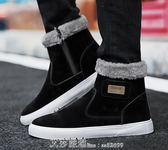 雪地靴男冬季馬丁靴中筒防滑高筒鞋加絨保暖短靴子潮棉鞋 艾莎嚴選