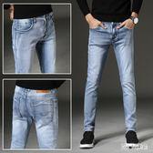 牛仔褲男士彈力修身直筒水洗白淡色春夏季薄款休閒褲子百搭 QG21155『Bad boy時尚』