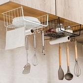 置物架櫥柜下懸空掛架整理儲物架廚房免打孔收納架【奇妙商鋪】