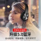 諾西藍芽耳機頭戴式無線耳麥手機電腦「安妮塔小鋪」