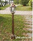 戶外路燈 歐式庭院草坪防水LED立柱燈燈飾