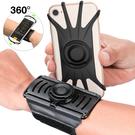 360°旋轉可拆卸跑步運動健身手機腕帶包腕套騎行自行車機車裝備手機手腕包