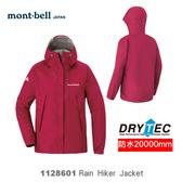 【速捷戶外】日本 mont-bell 1128601 Rain Hiker 女 防水透氣雨衣(紅),登山雨衣,防水外套,montbell
