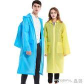 雨衣 成人背包雨衣女長款戶外徒步旅行男防水拉鍊大碼雨披  晶彩生活