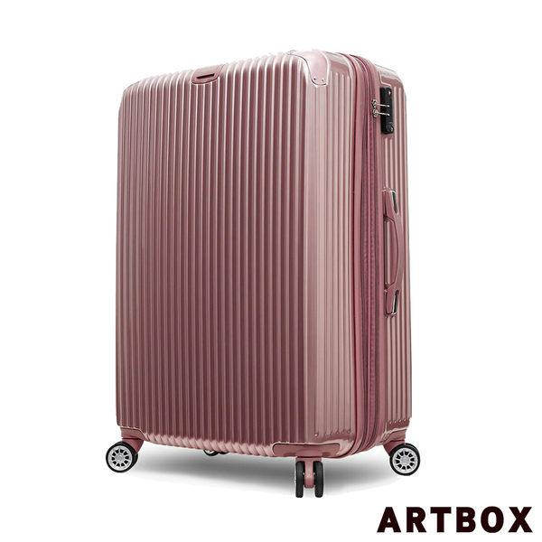 ARTBOX 時尚格調-20吋PC可加大鏡面海關鎖行李箱(玫瑰金)