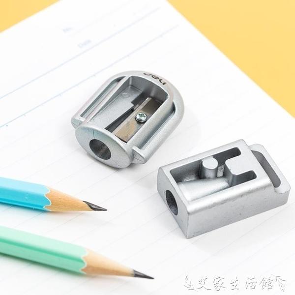 削鉛筆機卷筆刀迷你削筆器兒童小學生用鉛筆削筆刀便攜式可愛金屬小號隨身簡約 艾家