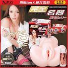 million藤井雪莉完全名器-1