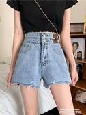 牛仔短褲 牛仔短褲女夏季高腰A字闊腿褲2021新款潮薄款韓版寬鬆外穿ins風潮 萊俐亞