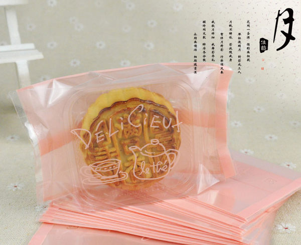95入 粉色午茶 80g月餅包裝袋+內托 烘焙蛋黃酥手工餅乾 要用封口機 綠豆糕 鳯梨酥塑膠盒 新年D031