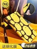 保護套-ipadmini5保護套帶筆槽air3硅膠皮套10.5超薄平板殼-奇幻樂園