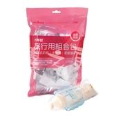 【嬰之房】六甲村 拋棄式奶瓶(250mlx5入)+手握器+奶嘴蓋組
