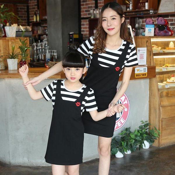 2018新款夏裝母女裝  韓版親子裝女童裝假兩件條紋短袖洋裝潮 雙11購物節