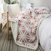 立體毯小毛毯蓋毯羊羔絨小毯雙層加厚珊瑚絨辦公室午休午睡毯毛毯CY『新佰數位屋』