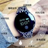 智能手錶男電子表女學生簡約韓版時尚潮流青少年防水運動計步手環 茱莉亞