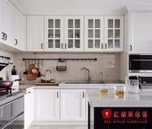 [紅蘋果傢俱] LC-12 全屋訂製 櫥櫃 系統櫃 大裡石櫥櫃 廚具 客制化產品