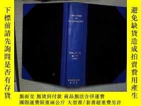 二手書博民逛書店ADVANCES罕見IN HATHEMATICS 1985 1-