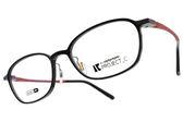 Alphameer 光學眼鏡 AM3906 C91 (亮黑-橘紅) 百搭簡約款 塑鋼眼鏡 # 金橘眼鏡
