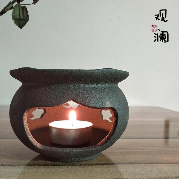 粗陶溫茶器酒精燈爐茶壺干燒台蠟燭煮茶爐陶瓷加熱保溫底座暖茶器 【快速出貨】