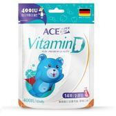 ACE 維他命D軟糖 42g/包 (每包共14顆獨立包裝)