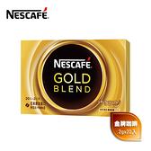 【NESCAFE雀巢】金牌咖啡盒裝 2gx20入