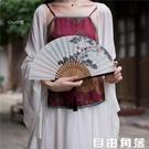 扇子 折扇竹扇子男女日式隨身折疊扇復古風漢服舞蹈扇 自由角落