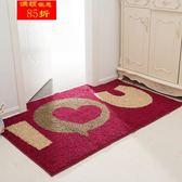 地毯門墊進門門廳臥室衛生間吸水腳墊衛浴家用入戶門門口地墊墊子