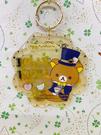 【震撼精品百貨】Rilakkuma San-X 拉拉熊懶懶熊~拉拉熊壓克力鑰匙圈-亮片哥哥#71918
