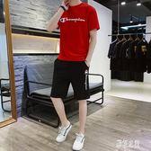 男夏季新款T恤跑步休閒男女情侶裝外套短袖中大尺碼韓版男運動套裝PH376【彩虹之家】