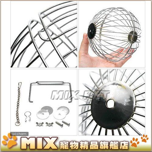 ◆MIX米克斯◆日本Marukan 【MR-610】鼠兔用解憂鬱三用牧草球.天竺鼠兔子適用