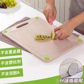 抗菌防霉小麥秸稈廚房砧板家用防滑納米銀切菜板水果黏板塑料案板