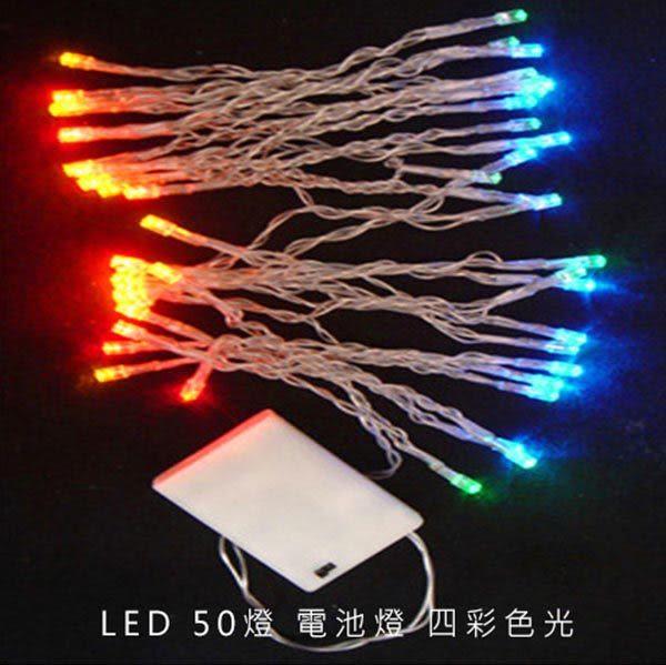 2尺/2呎(60cm) 創意彈簧摺疊聖誕樹 (金色系)+LED50燈電池燈(彩光)(本島免運費)
