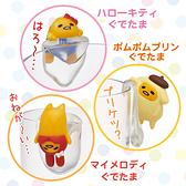【五折】日本限定 蛋黃哥杯緣子 cosplay 三麗鷗造型 凱蒂貓 布丁狗 該該貝比日本精品
