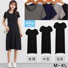 【V9086】shiny藍格子-好感女孩.簡約純色顯瘦修身短袖背心裙