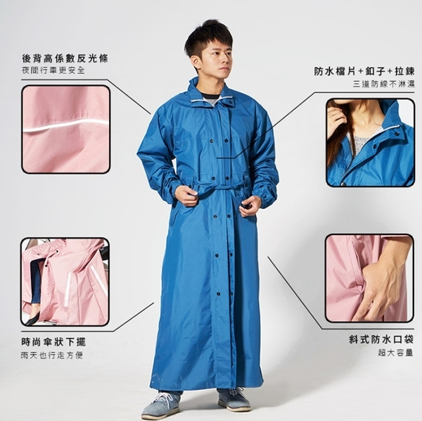 【東門城】雙龍牌 EU4481 杜邦防雨風軍風大衣/連身雨衣 (藍)