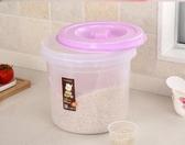 米桶家用密封廚房儲物收納面粉桶密封10kg15kg 米缸防潮儲米箱【 出貨八折搶購】