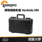 LOWEPRO 羅普 Hardside 200 硬殼攝錄影箱200 立福公司貨 相機包 送抽獎券