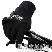 自行車戶外抓絨手套 騎行長指保暖觸屏防滑電動摩托車全指手套遇見