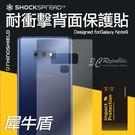 犀牛盾 三星 Galaxy Note9 ...
