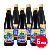 【惜福良品】德國Bio有機野生藍莓汁 6入組