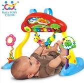 設計師美術精品館匯樂786多功能健身琴寶寶腳踏音樂健身架器鋼琴6個月益智嬰兒玩具