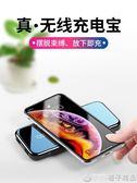 無線充電寶20000M超薄小巧便攜適用蘋果8P專用三星IPHONEXS小米華為 (橙子精品)